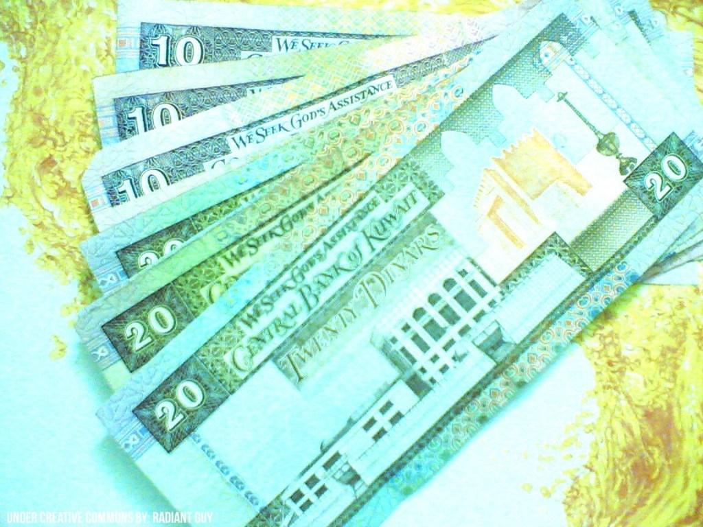 Administración Bancaria | No se que estudiar